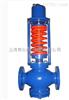 ZZYP-16K(控制阀前)自力式压力调节阀
