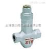 STB可调恒温式疏水阀 上海沪工阀门 品质保证