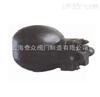 FT14HC杠杆浮球式蒸汽疏水阀 上海标一阀门 品质保证