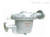 SER25钟型浮子(倒吊桶)式疏水阀 上海标一阀门 品质保证