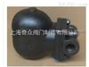 FT14HC浮球式蒸汽疏水阀 斯派莎克阀门 品质保证
