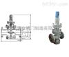 Y43H/Y型活塞式蒸汽减压阀   台湾富山阀门  品质保证