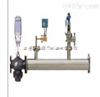 HG减温减压装置