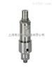 A802Y/AY42H/ 型安全溢流阀 上海沪工阀门 品质保证
