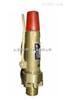 AK28W-16T弹簧式安全阀 上海沪工阀门 品质保证