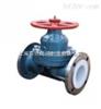 G41F46衬氟隔膜阀 上海标一阀门 品质保证