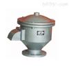 GFQ-2不锈钢呼吸阀,呼吸阀