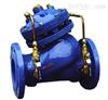 JD745X隔膜式多功能水泵控制阀,多功能水泵控制阀