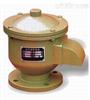 GFQ-2全天候石油储罐呼吸阀