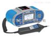 MI3102H(2.5KV)MI3102 多功能电气综合测试仪