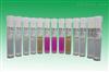 绒鼠皮肤成纤维样细胞特价;LOVS2