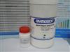 3-氨基丙酸