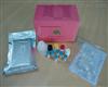 猪传染性胃肠炎病毒抗体(TGEV)ELISA试剂盒