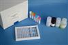 兔基质金属蛋白酶2/明胶酶A(MMP-2/Gelatinase A)ELISA试剂盒