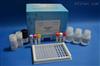 小鼠粒细胞集落刺激因子(G-CSF)ELISA试剂盒