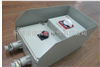 BBK-0.5交直流防爆变压器