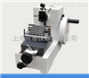 YD-2508轮转式切片机(任意调节切片厚度连续切片)