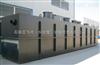 石家庄污水处理设备/污水处理设备生产厂家